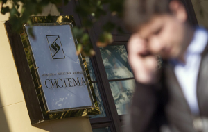 "The court rejected the ""System"" in lifting the arrest of shares under the claim ""Rosneft"" to 170 billion rubles"