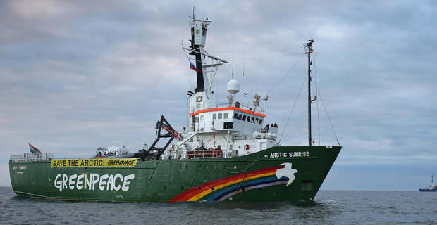 The Ministry of foreign Affairs of the Russian Federation: the decision of arbitration in the Hague on Arctic Sunrise encourages illegal actions