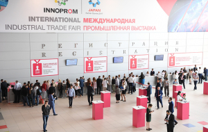 """Innoprom"" to show the achievements of Russian industry"