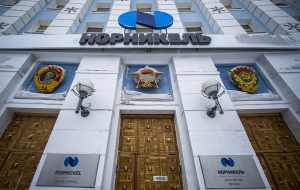 "Polar division of ""Norilsk Nickel"" plans to increase the ore processing is nearly 1.5 times"