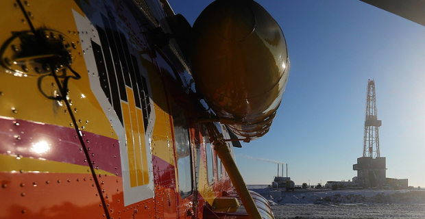"""Fairly effective"" object: ""Rosneft"" has received Elginskoe field"