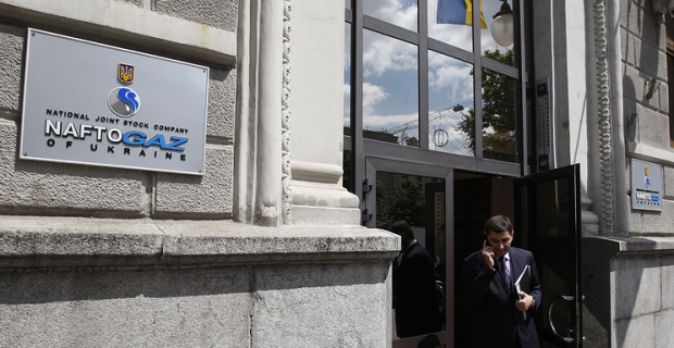 """Naftogaz"": the contract with Russia can be saved, the principle of ""take or pay"""