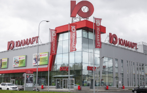 """Vedomosti"": ""Hardware"" to sell used cars"