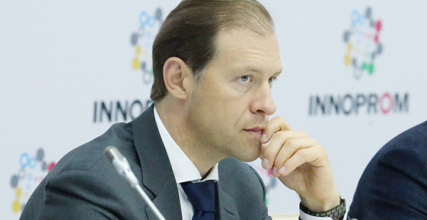 "Manturov: Siemens filed a lawsuit against ""Technopromexport"" under pressure ""from overseas"""