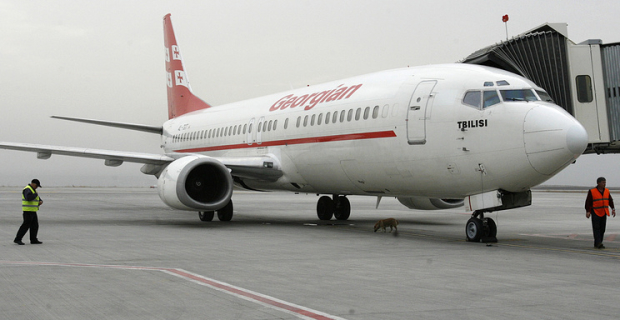 "Flights of Georgian Airways to Moscow is limited in response to the ban on flights of ""Ural airlines"""