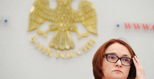 Nabiullina: the Russian economy is at the beginning of a new cycle of growth