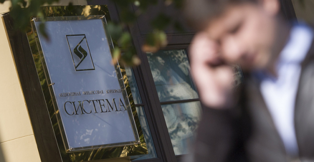 "Experts do not consider critical technical default of AFK ""Sistema"""