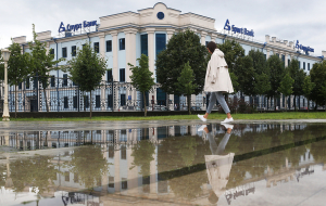 "The Central Bank revoked the license of the Kazan Bank ""spurt"""