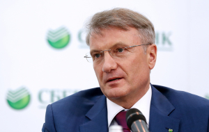 Sberbank supports the creation of new Bank Association