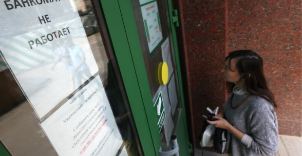 "Sberbank on Thursday paid to depositors of ""Ugra"" 21.8 billion rubles"