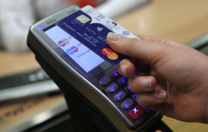 Store without cashiers and credit in social networks: the future of means of payment and banking operations