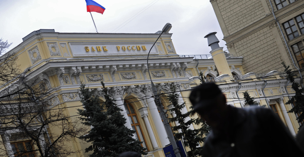 "The Central Bank revoked the license of the ""Moscow national investment Bank"""