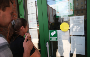 """Source: Prosecutor General's office has warned the DIA on the inadmissibility of payments to depositors of """"Ugra"""""""
