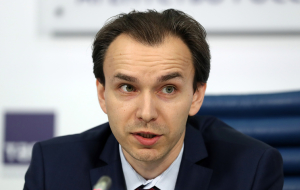 The press conference dedicated to the RISS report on the prospects of the ruble as an international currency