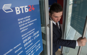 "VTB24 paid to depositors of the Bank ""Ugra"" – 10 billion rubles for the first day"