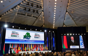 The Russian delegation to the OSCE PA voted against the Minsk Declaration in General