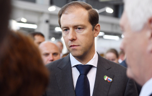 Manturov: at thermal power plants in Crimea will establish a Russian turbine