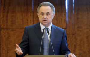 Mutko will report in the state Duma on youth policy, development of tourism and sport